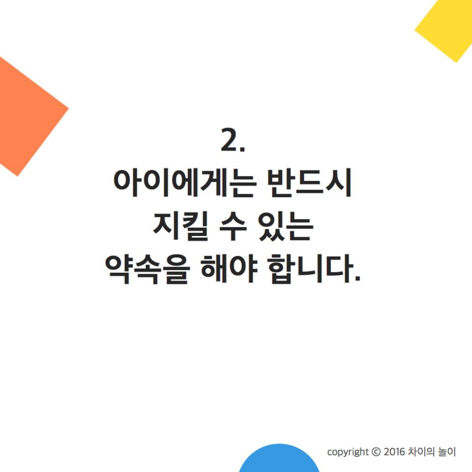 Gmongyj8duf26reepgi7